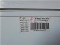 出售九成新冰柜,铜管的628容量,有需要的请联系