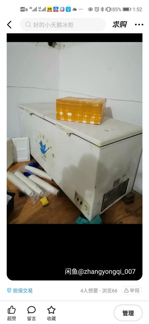 二手小天鹅大冰柜出售,860升,2米长,奶茶店不开,一转盘,招商城。效果没问题,可以来现场看