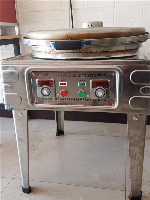 本人因工作需要外出冰柜双温操作台,电饼档,压面机,和面机,蒸包炉,蒸笼,封口机,60*120桌子五张...