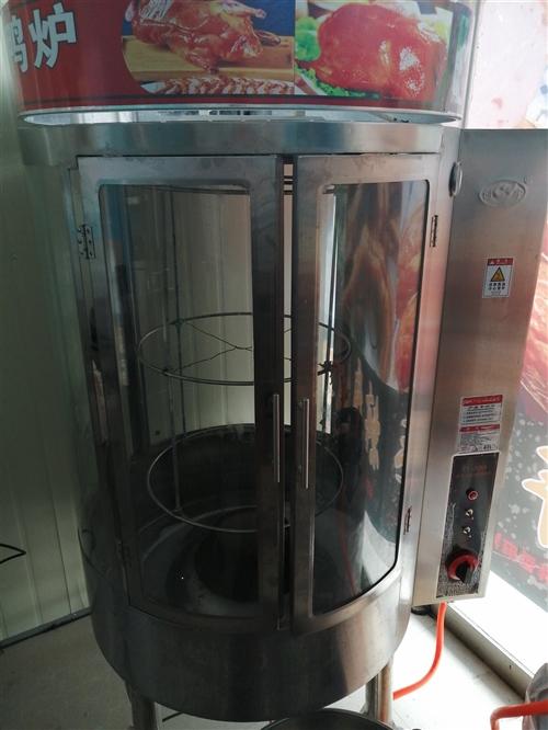 九成新烤鸭炉,可以用木炭,可以用气。需要的联系我