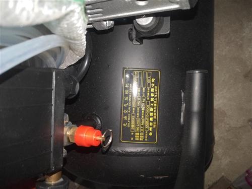 就用过一次空气泵,成色跟新的一模一样!可以联系看货