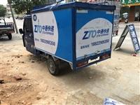 快递电动车 车头1.2米方向盘式 车厢长2.0米,高1.3米,宽1.3米, 配倒车影像 电池是...