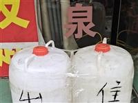 一百斤塑料桶,装散酒的,现在处理80个,15元一个桐城自提