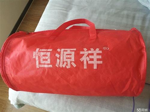 恒源祥棉被五斤重,2m×2.3m,99成新,当时购价200元。 现售90元,本人2021春节到三亚...