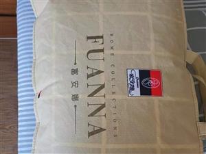 **的一对枕头,富安娜牌,地址在鲁能三亚湾美丽五区二期。购买价是120。现打算低价转让70元。有需要...