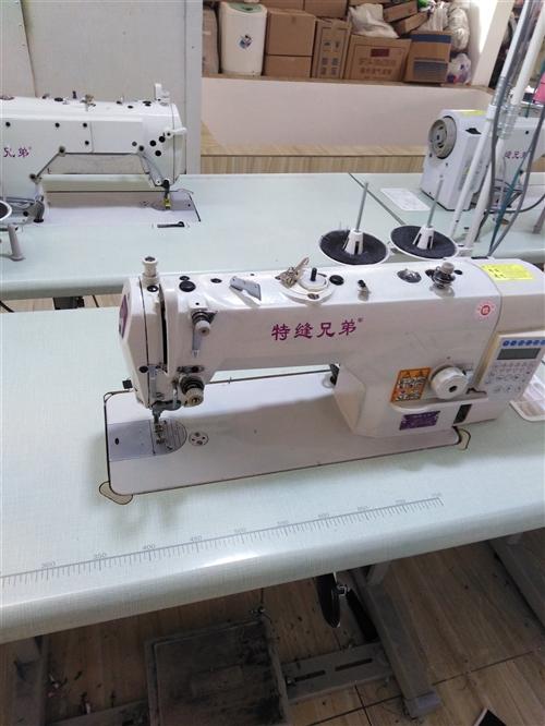 缝纫全自动平车8.5成新共10台,可单台出售,也可全部出售!联系电话15549231750