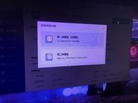 升级换代 出自用主机 双硬盘   带雷柏键盘  显示器    不带键盘显示器1900  带2200