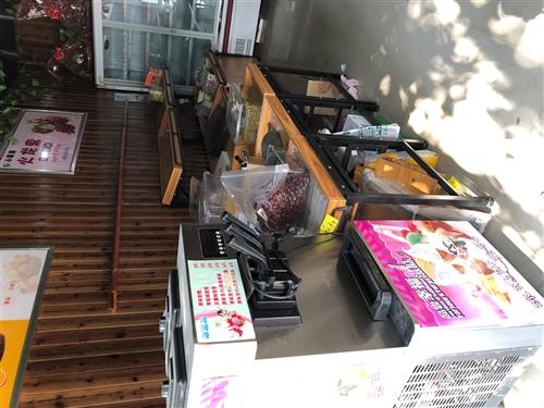7天免洗冰激凌机出售,机子买来没用两个月,店铺已转让