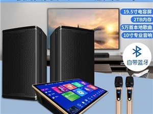 正面: HAIIDA  **音响系统服务商 影音生活馆  海奕达科技是一家以销售**音响...