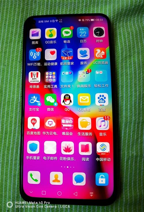 华为荣耀V20手机6G+128G、95成新、无磕碰、无划伤、手机使用完好,因闲置出售,有意者联系我。