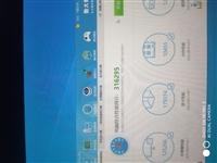 i510400f,1660显卡七彩虹,去年十月份买的,还有两年半保质期,3600主机,带显示器400...