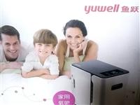 家庭保健制氧机,九成新。
