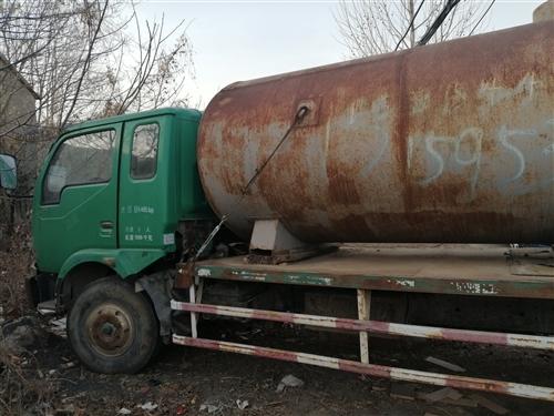 出售水罐车一辆,可蓄水15方,车况好,水罐好,配浇地用的管子,和抽水用的 机器,因地已征用,现低价出...