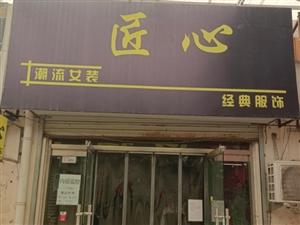 因身�w不�m,�o奈�D�高唐大市�龇��b精品屋,�O�潺R全,�M�T即可�I�I,店里一直高品�|�客,包括(�架衣...