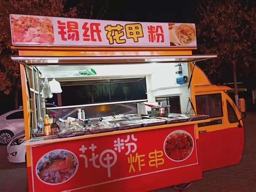 低价出售多功能餐车