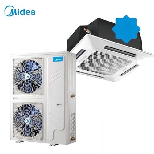 Midea/美的天花機吸頂空調嵌入式大5P匹中央空調商用吊頂家用包裝