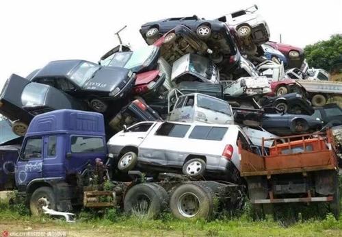 高價長期收購廢鐵 報廢車
