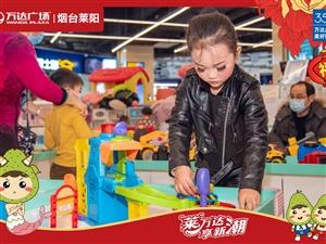 """莱阳万达广场超能玩宝vip卡 2021年1月于万达3楼西首的""""超能玩宝""""玩具区,购得vip卡,..."""