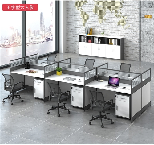 闲置的办公桌椅特价出售,九成新,桌子椅子均有,有意向者可以联系我,价格可以优惠,自己用的,绝对物美价...