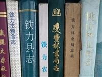 长期求购私人藏书及一切收藏品。