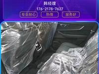 【**车辆】奇瑞瑞虎8 2019款 1.5TCI 自动时尚型 国VI,六档双离合SUV,真皮触感,双...