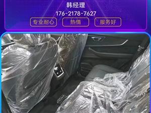 【**车辆】奇瑞瑞虎82019款1.5TCI自动时尚型国VI,六档双离合SUV,真皮触感,双...