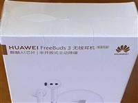 **未拆封华为FreeBuds 3无线耳机有线充版,陶瓷白,同城交易500不讲价!