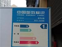 过硬容声品牌冰箱,三门,二手,出售价600,需要速度入手,手慢无。15185708524微同号