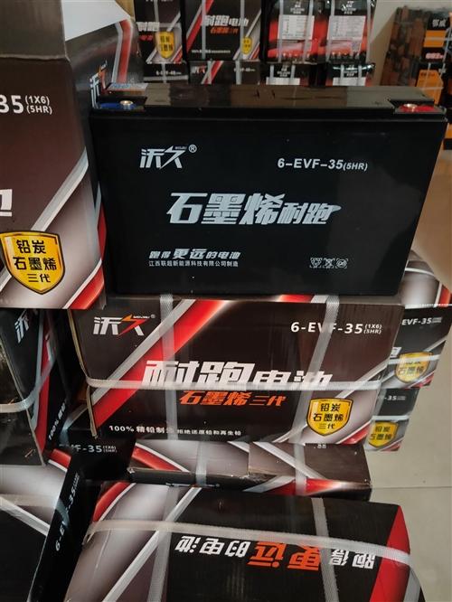 正宗石墨烯48V32A电动车电池,支持以旧换新,跑的更远低酸寿命更长的电池.欢迎来电详询或来店考察....