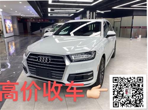 本公司在安慶市及八縣周邊 常年收購銷售 各種品牌二手車車型 精品車況高于市場價收購  杜絕事故車 泡...