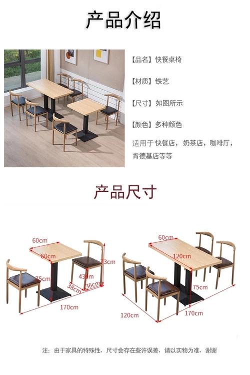 低價出售餐廳2人桌,四人桌,9成新