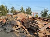 清收各类杂木,家具厂边角料,工地破模板,没用的破家具,各种木质包装盒,欢迎各大家具厂,装修公司,工地...
