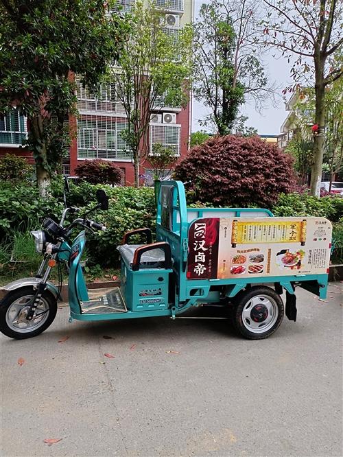 **著名品牌宗申電動三輪車出售,可以上牌。有意者電聯。