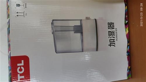 超低价出售**TCL空气加湿器,原价180元,现价80元,18103315291