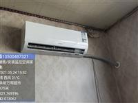 康佳空调,**,大1.5p,需要的联系