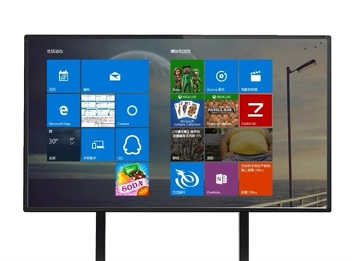 觸控教學會議一體機兩臺,屏幕50寸,九成新,可連接網絡,性能良好。