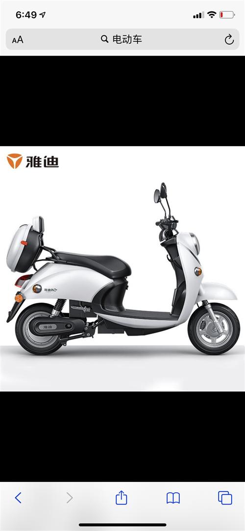 收一台二手电动车,或者女士摩托车,有想卖的朋友请联系!