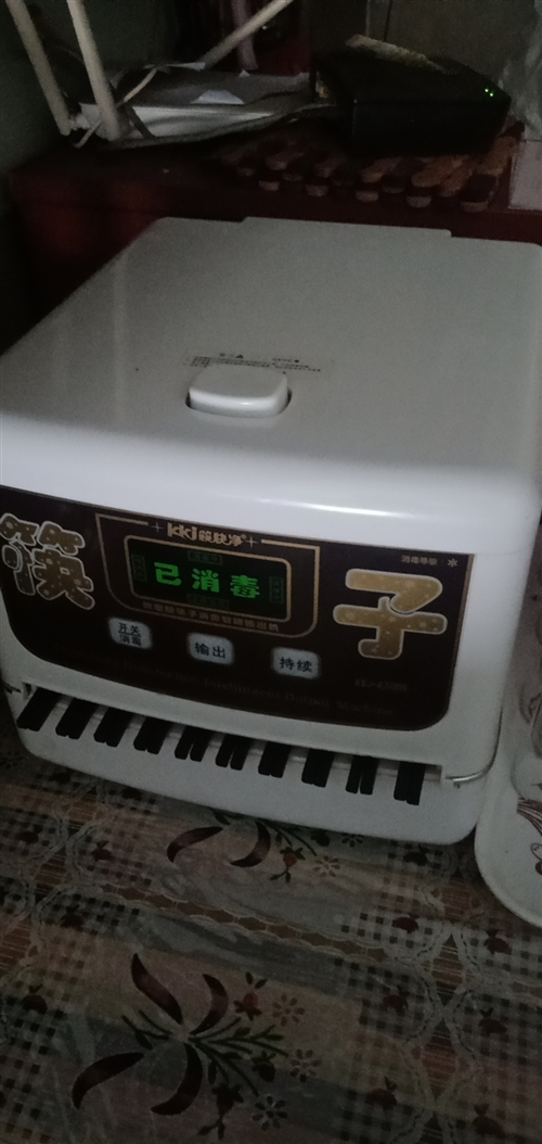 筷子机,**