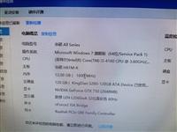 办公电脑一台酷睿i-4160内存12g独立游戏显卡240固态硬盘腾讯游戏流畅运行