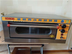 出售烤箱�r格面�h,自提