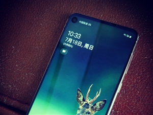 三星A8S九成新本人换手机了,不需要了800有要的联系