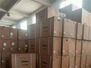 承接空调安装拆加氟维修回收出售二手空调代理出售各品牌**空调