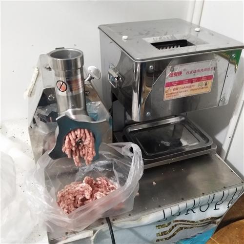 冰柜?绞肉机?切片机一套,低价转让,可单独出售