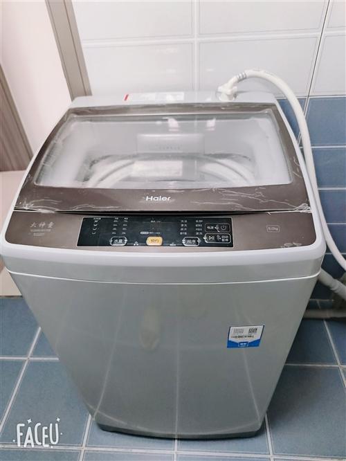海爾全自動洗衣機,本人使用三個月,幾本**