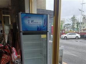 求�一�_冰柜,