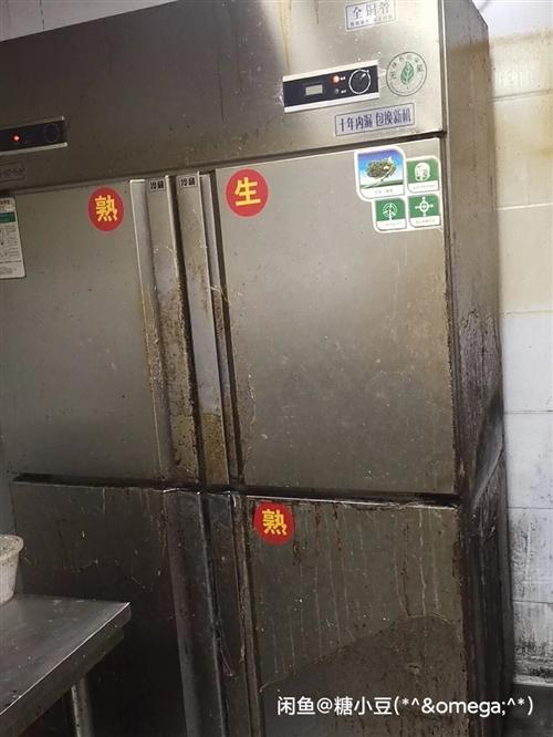 四门双控冰箱便宜处理 餐饮专用