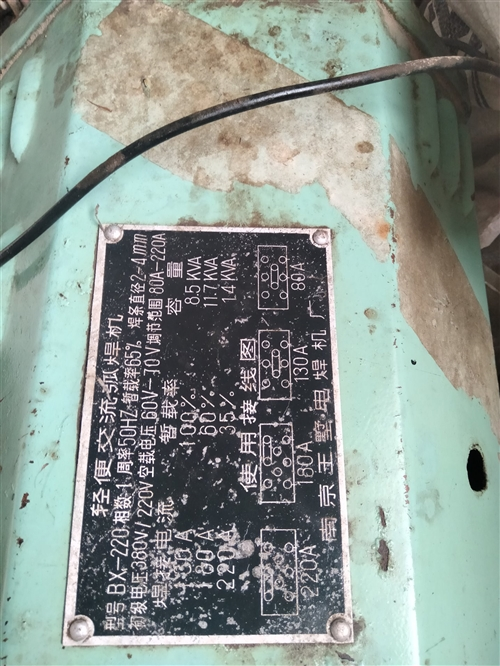 在外干电焊弄家来一新电焊机,新的没用,只用过几次,现在想出售6百元
