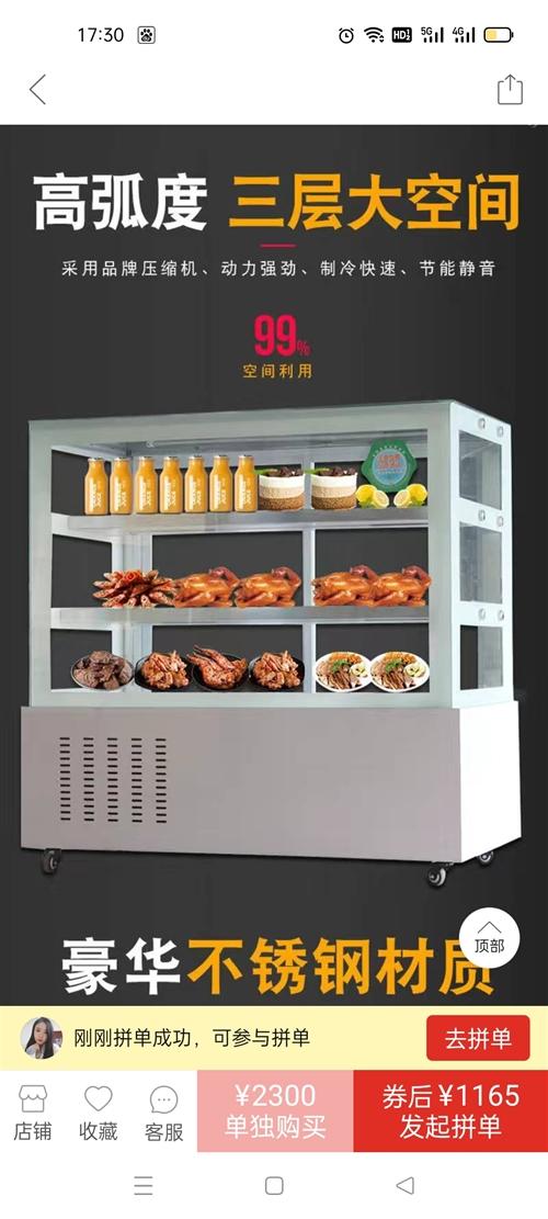 冷藏展示柜,1.2米?1.0米?0.65米,直冷保鲜,刚买一个月不到,使用5天,太高店里用不上,低价...