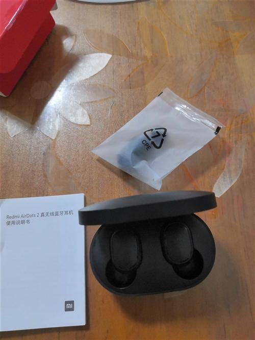 小米无线蓝牙耳机,原价99,现在便宜处理60
