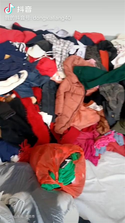 大量收舊衣服,家里有舊衣服的別扔了,可以上門回收